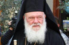 Ιερώνυμος: Όχι στην λέξη «Μακεδονία» ή παράγωγό της