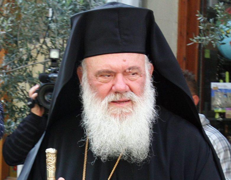 Στον Αλμυρό τον Οκτώβριο ο Αρχιεπίσκοπος Ιερώνυμος