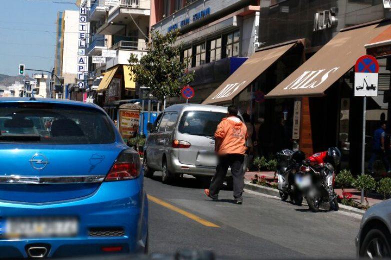 Βράβευση Δήμου Βόλου για δράσεις στην Ευρωπαϊκή εβδομάδα βιώσιμης κινητικότητας
