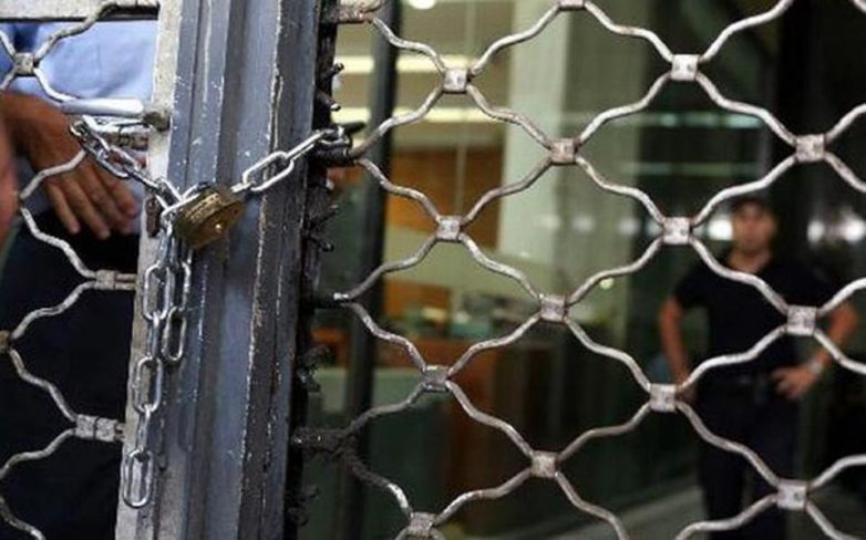 ΕΣΕΕ: Πτώση 7% στον πασχαλινό τζίρο