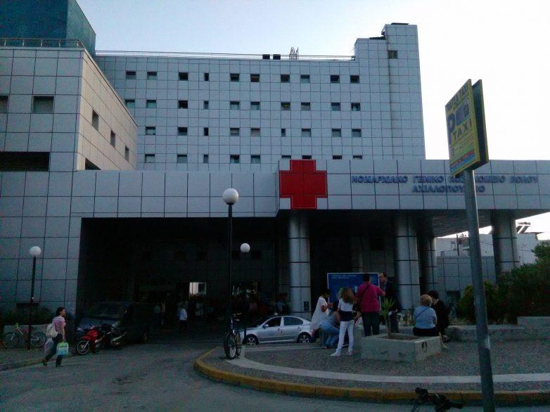 Στο Νοσοκομείο Βόλου 70χρονος αλλοδαπός από την Αλόννησο