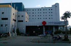 Αντικατάσταση πέντε αναισθησιολογικών συγκροτημάτων του Νοσοκομείου Βόλου