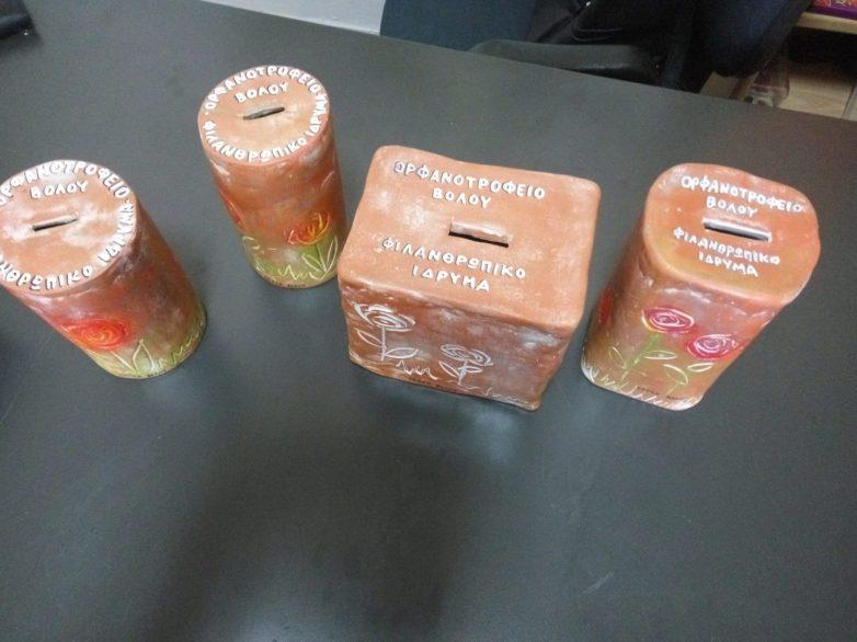 Κουμπαράδες με σκοπό την οικονομική ενίσχυση του Ορφανοτροφείου Βόλου