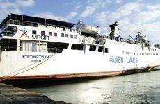 Δεν προσέγγισε πλοίο Αλόννησο και Σκιάθο λόγω ανοιξιάτικης  κακοκαιρίας