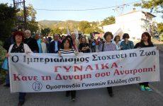Πορεία από την επιτροπή Ειρήνης Βόλου
