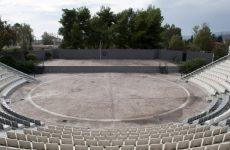 Δημοπρασία για την εκμίσθωση του κυλικείου στο θερινό θέατρο Ν. Ιωνίας