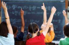 «Κρατικό Lower» προωθεί το υπουργείο Παιδείας