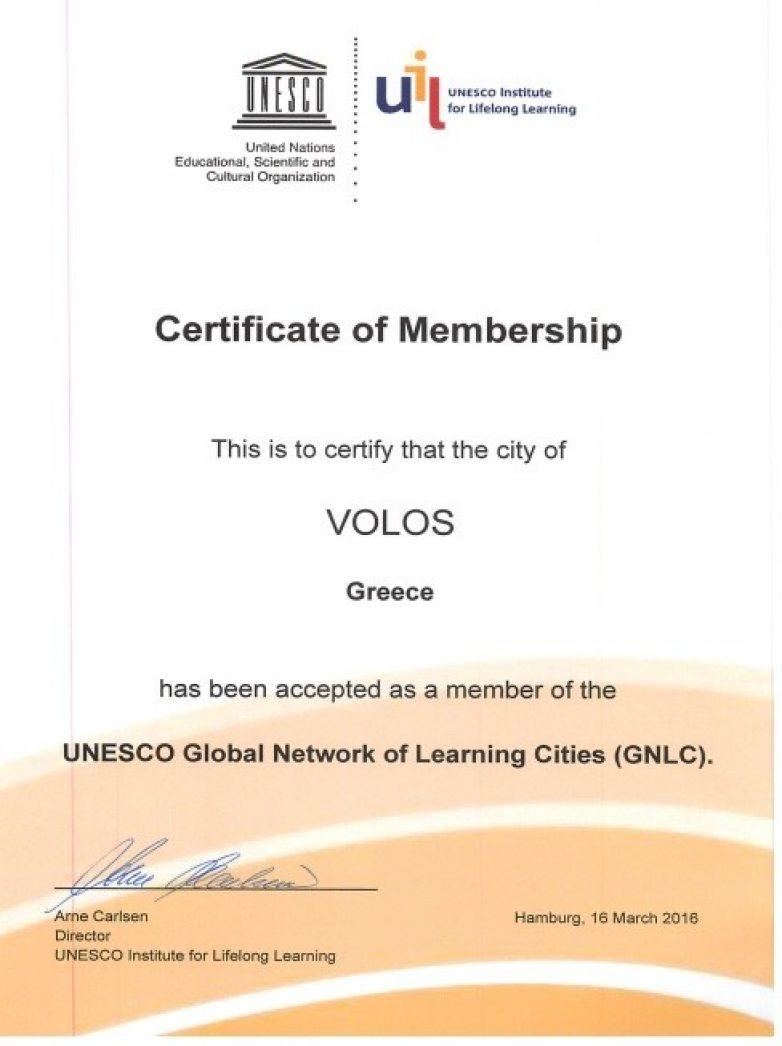 Στο Παγκόσμιο Δίκτυο Πόλεων Μάθησης της UNESCO ο Δήμος Βόλου
