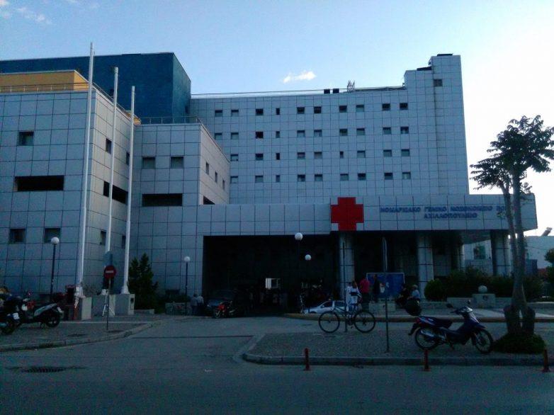 Βουτιά θανάτου έκανεχθες 63χρονος στο Νοσοκομείο Βόλου