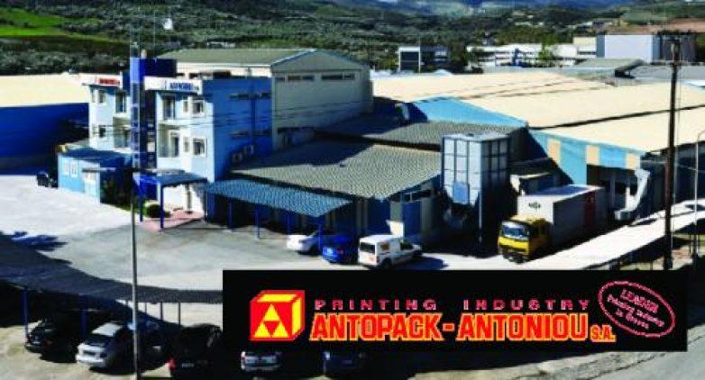 Ένωση Εργατοϋπαλλήλων Τύπου –Χάρτου Μαγνησίας:   Να αποσυρθεί άμεσα η σύμβαση γαλέρας στην ΑΝΤΟPACK AE