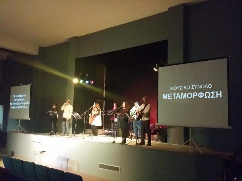 """Το Μουσικό Σύνολο """"Η Μεταμόρφωση"""" στη Ναυτική Εβδομάδα"""