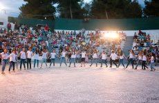 2ο Φεστιβάλ Παραδοσιακών Χορών Δημοτικών Σχολείων