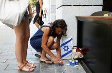 Περιορισμοί στις κινήσεις Παλαιστινίων