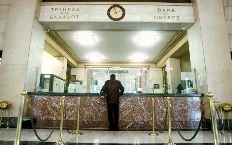 Ερευνα σε όσους πήραν μεγάλα δάνεια άνω των 30 εκατ. ευρώ