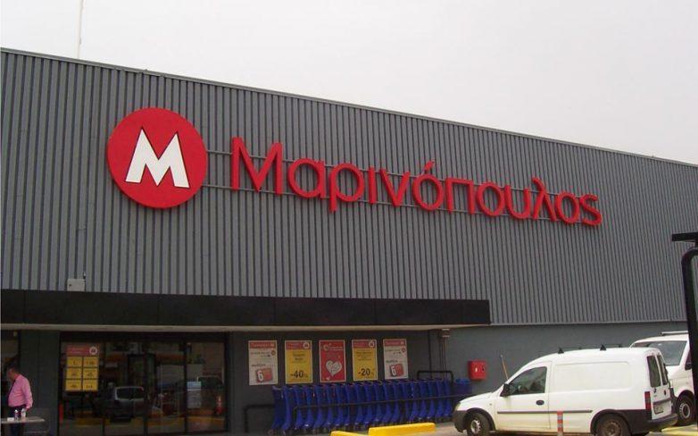 Αίτηση υπαγωγής στο άρθρο 99 ακόμη τριών εταιρειών «Μαρινόπουλος»