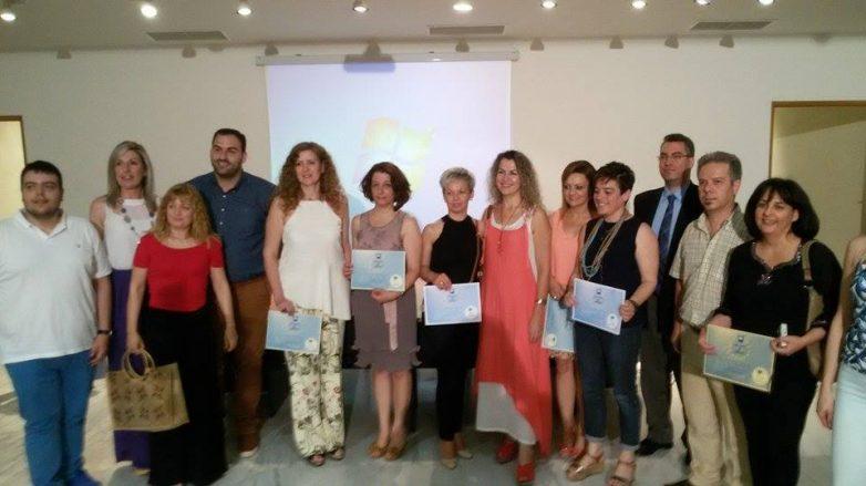 Eκδήλωση του Teachers4Europe από το Europe Direct της Περιφέρειας Θεσσαλίας