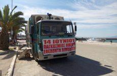 Εθελοντική αιμοδοσία στην παραλία του Βόλου