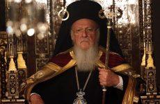 Έκκληση Βαρθολομαίου για συμμετοχή όλων των Εκκλησιών στην Πανορθόδοξη Σύνοδο