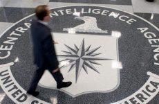 Οι απόρρητες εκθέσεις της CIA για Αιγαίο, Κύπρο