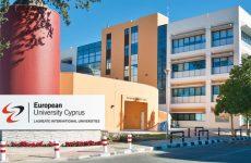 Τo Ευρωπαϊκό Πανεπιστήμιο Κύπρου στo Βόλο