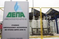 Επιδότηση για αγορά ΙΧ φυσικού αερίου προσφέρει η ΔΕΠΑ