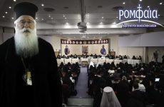 Υπογράφονται τα συμφωνηθέντα κείμενα της Αγίας και Μεγάλης Συνόδου