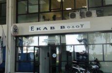 Τίτλοι τέλους για το τηλεφωνικό κέντρο του ΕΚΑΒ Βόλου