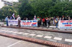 Συγκέντρωση διαμαρτυρίας εκπαιδευτικών