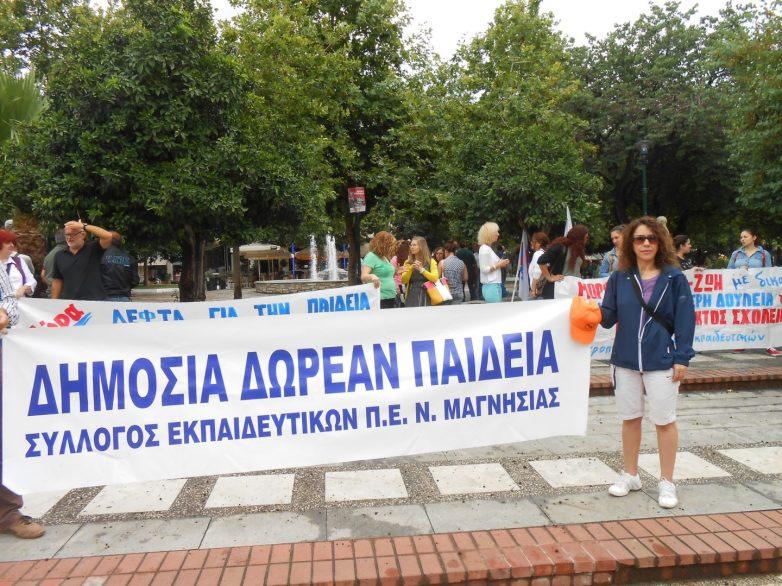 Aπεργία εκπαιδευτικών για την απόσυρση του ν/σ
