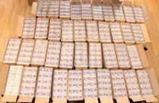 Πειραιάς: Πυρομαχικά και στρατιωτικά εμπορευματοκιβώτια σε πλοίο