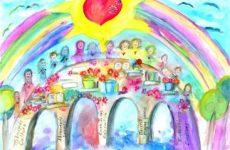 1ο βραβείο για την Ελλάδα!  Ανεκτικότητα και ενότητα… οι μαθητές δείχνουν το δρόμο