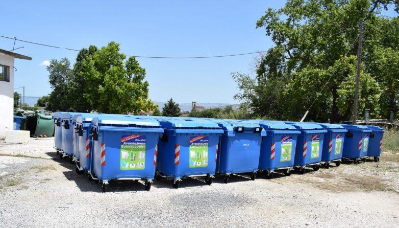 Προμήθεια κάδων ανακύκλωσης στο Δήμο Ρήγα Φεραίου