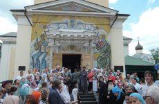 Η εορτή του Αγ. Λουκά στην Κριμαία