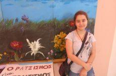 Την 1η θέση σε διαγωνισμό Λογοτεχνίας κατέκτησε  μαθήτρια του 3ου Γυμνασίου Ν. Ιωνίας