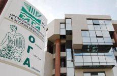 Τρίπολη: Αναστολή πληρωμής εισφορών στον ΟΓΑ ζητούν οι αγρότες