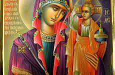 Η Ιερά Εικόνα της Παναγίας της Βασίλισσας στις Αφέτες