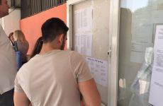 Παραλήφθηκαν οι βαθμολογίες των πανελλαδικών στη Μαγνησία