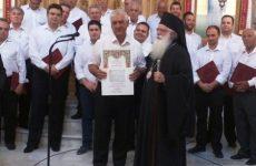 Η Σχολή Βυζαντινής Μουσικής τίμησε τους δασκάλους της