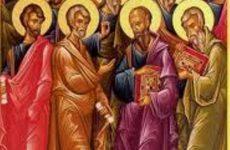 Η Σύναξη των Αγίων 12 Αποστόλων