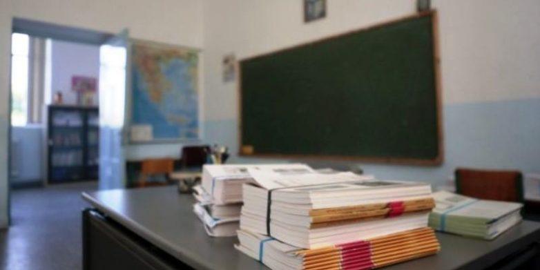 Υπουργείο Παιδείας: «Επιστρέψτε τα βιβλία»