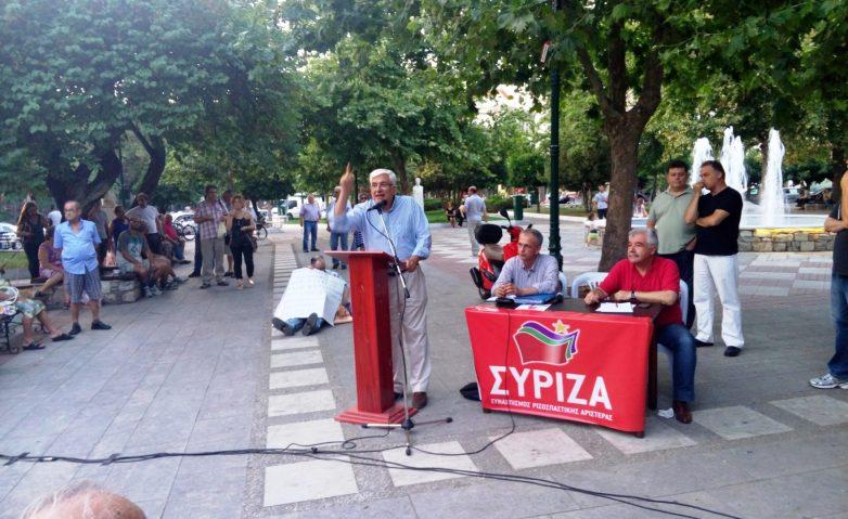 Άνευρη αποδοκιμασία του γραμματέα της Κ.Ε. του ΣΥΡΙΖΑ