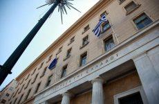 Κρατικές ενισχύσεις: Η Επιτροπή εγκρίνει την παράταση του ελληνικού καθεστώτος εγγυήσεων για τις τράπεζες