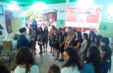 Επίσκεψη του Σεβασμιωτάτου στους κατασκηνωτές του Αγίου Λαυρεντίου