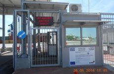 Εγκαινιάστηκε το Ολοκληρωμένο  Σύστημα Ασφαλείας (ISPS)  στον Λιμένα Βόλου