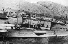 """Βόρεια της Σκιάθου εντοπίστηκε το ιστορικό υποβρύχιο """"Κατσώνης"""""""