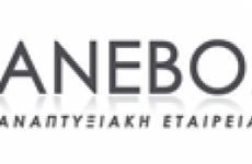 ΑΝΕΒΟ: Συνάντηση εργασίας για το πρόγραμμα EDUCEN
