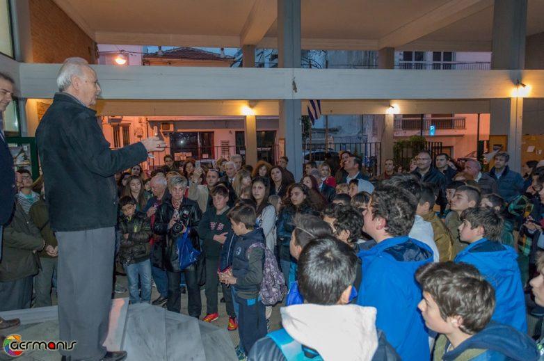 Βράβευση μαθητών από την Εταιρεία Αστρονομίας και Διαστήματος Βόλου