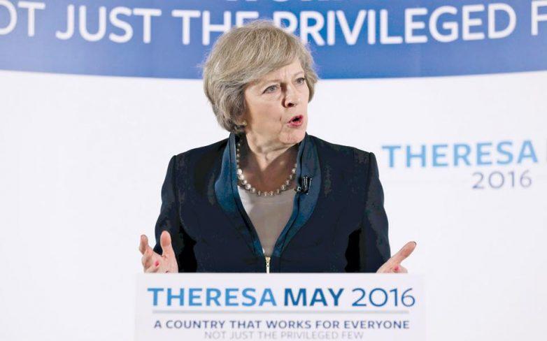 Πρωθυπουργός της Βρετανίας από αύριο η Τερέζα Μέι