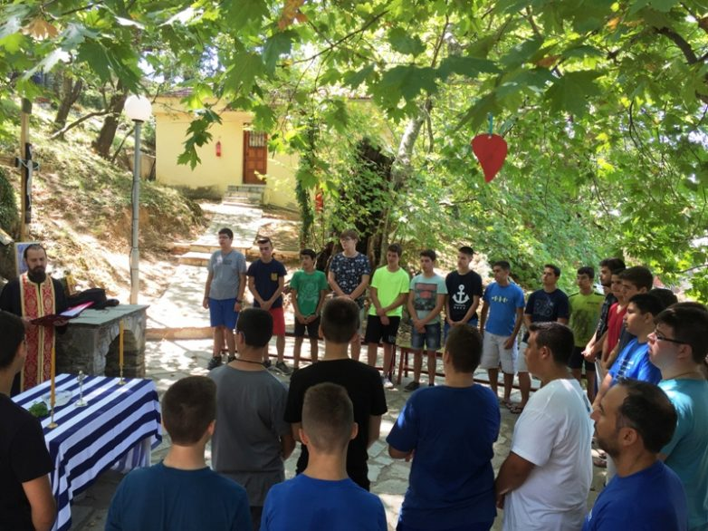 Κατασκηνώσεις 2019 στον Άγιο Λαυρέντιο Πηλίου