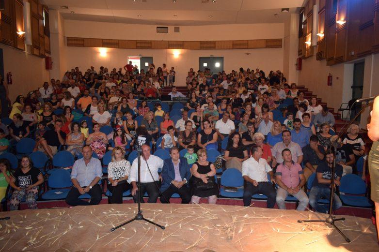 Με επιτυχία στέφθηκε η εκδήλωση ΚΔΑΠ του ΝΠΔΔ του Δήμου Ρήγα Φεραίου